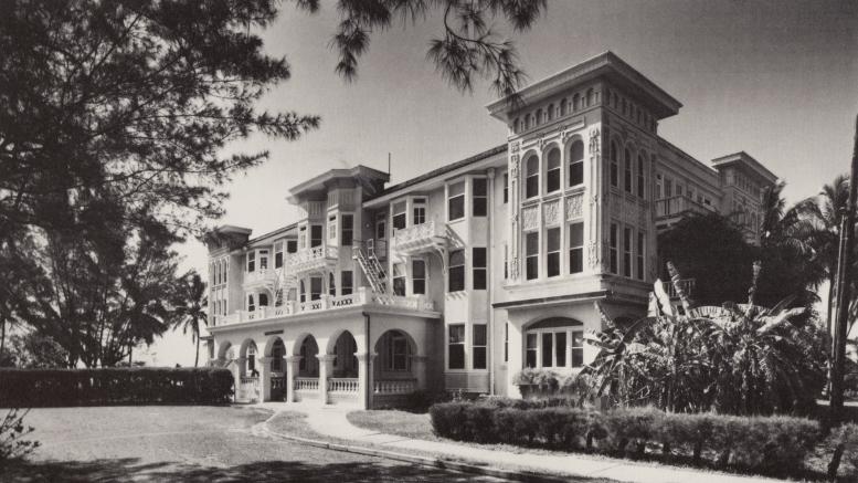 Brickell Apartments via www.miami-history.com