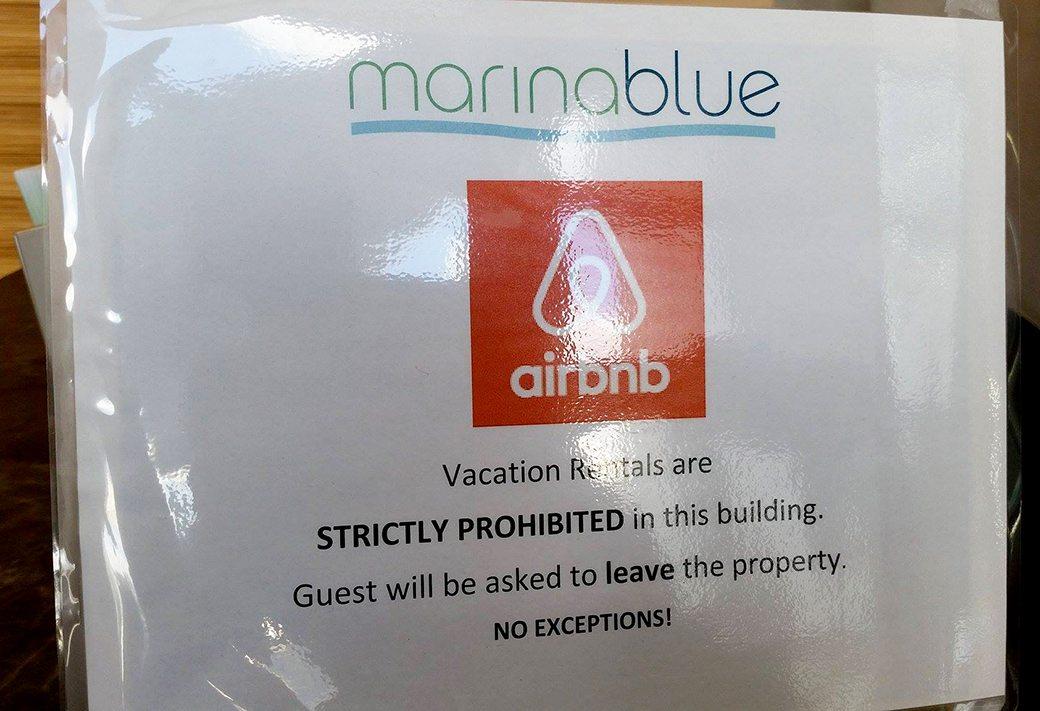 marinablue airbnb 2