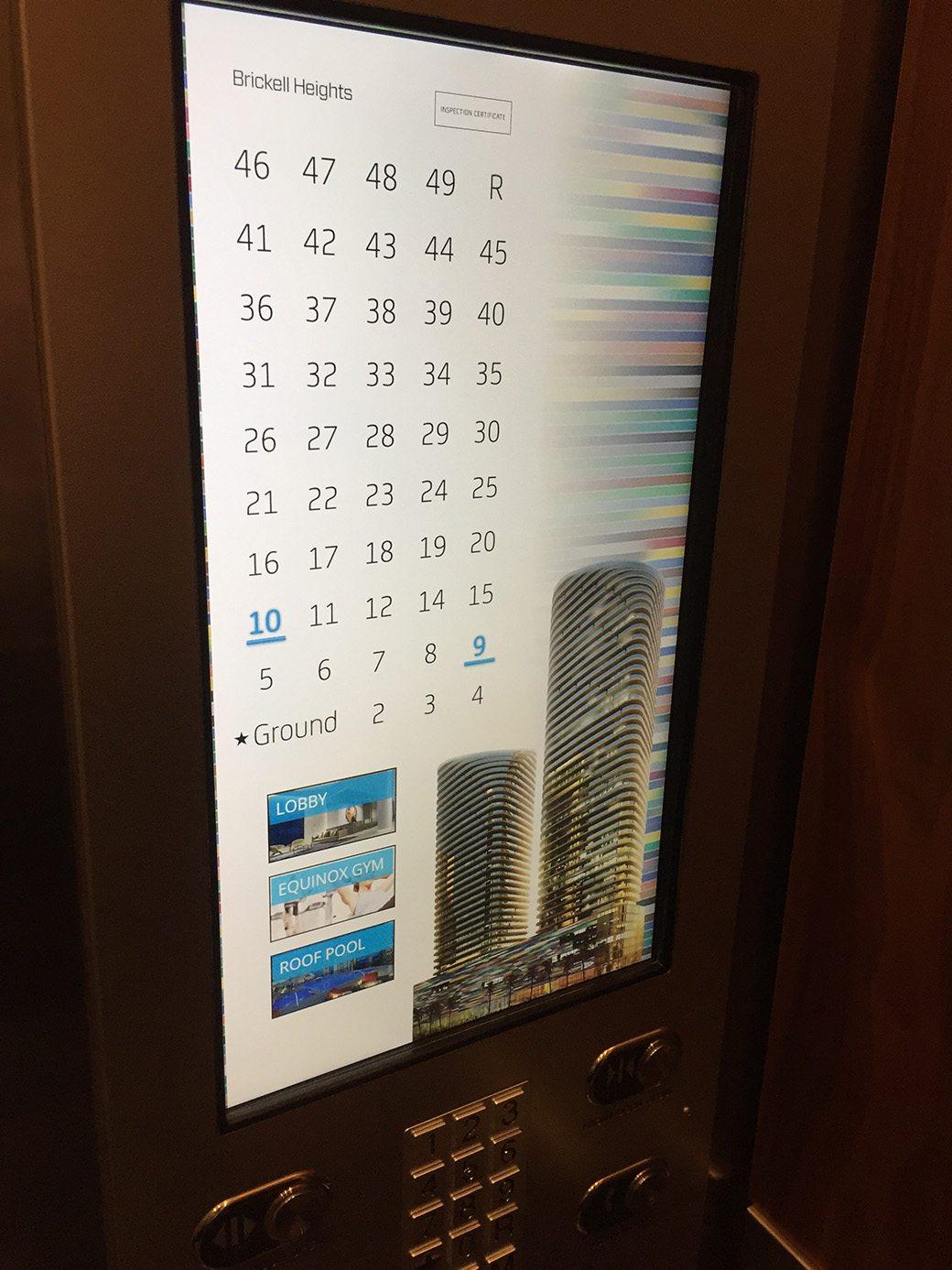 Brickell Heights Elevator 01