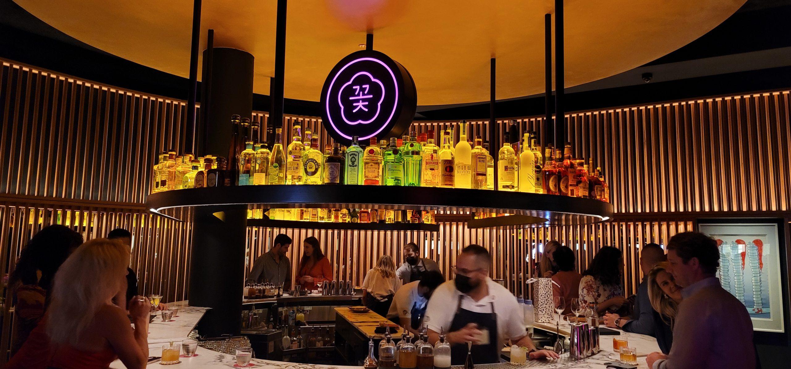 The bar at Cote Miami